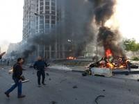 Numărul morților în atacuri teroriste în 2013, în creștere cu 61% față de anul precedent