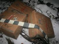 38.500 de pachete cu ţigări de contrabandă reţinute de poliţişti la Brodina