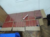 Aproape 4500 de pachete cu ţigări de contrabandă descopite de poliţişti într-un autoturism, la Straja
