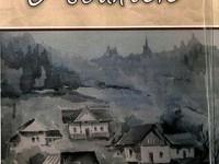 Profesorul şi scriitorul Gheorghe Solcan