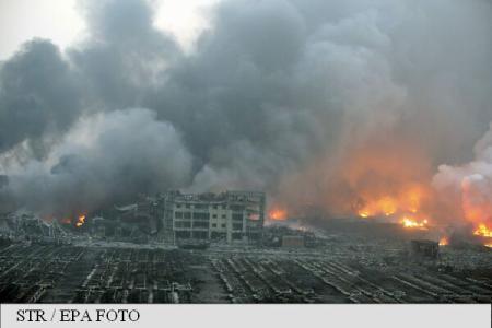 Bilanţul exploziilor de la Tianjin, China: 44 de morţi şi 520 de răniţi