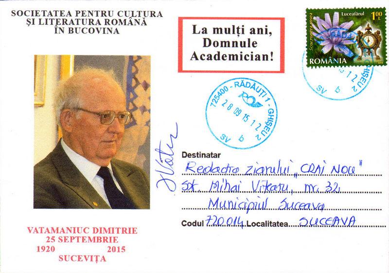 plic dedicat Dimitrie Vatamaniuc