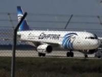 Deturnare de avion încheiată fără nicio victimă
