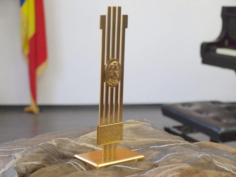 """Concursul naţional de interpretare instrumentală """"Lira de Aur"""" se va desfăşura în perioada 3-5 iunie"""