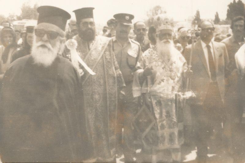 Patriarhul Ierusalimului Boroaia
