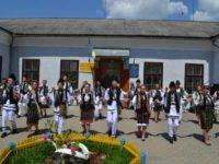 Cea mai veche şcoală şi-a sărbătorit aniversarea de 200 de ani