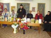 Salonul Literaturii Române din Bucovina 2016, cu Centenarul Constantin Ciopraga