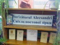 """Ce a mai rămas din Bucovina, """"Veselă grădină"""", a lui Vasile Alecsandri?"""
