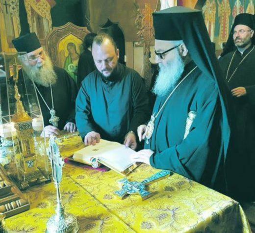 La Putna, Preafericitul Patriarh Ioan al X-lea al Antiohiei a sfinţit racla în care vor fi aşezate moaştele Sf. Iacob Putneanul