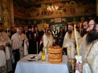 Slujba de pomenire a artistului cărturar Mitropolitul Anastasie Crimca