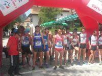 Trei suceveni au urcat pe podiumul de premiere la Balcaniada de alergare montană din Bulgaria