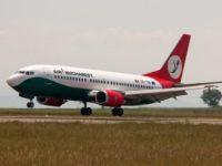 A doua cursă charter de Antalya, operată de Air Bucharest, a fost inaugurată ieri
