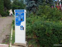 Primăria Suceava instituie parcarea cu plată în zona centrală
