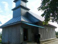 """Biserica """"Sfinţii Împăraţi Constantin şi Elena"""" din Brădăţelul Horodnicenilor (1899)"""