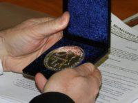 """Medalie aniversară """"630 de ani de la atestarea documentară a oraşului Suceava"""""""