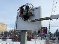 În municipiul Suceava vor fi demontate 29 de panouri publicitare neautorizate
