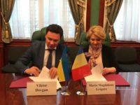 Două perechi de trenuri Suceava – Cernăuţi vor fi lansate la 1 ianuarie 2019