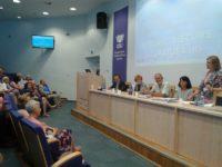 Profesorul D. Irimia evocat la Universitate