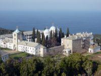 Icoana Maicii Domnului Prodromia de la Muntele Athos