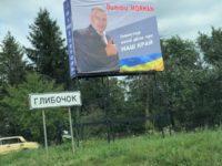 Afaceristul sucevean Dumitru Morhan îşi face campanie în Ucraina: Investitorul căruia îi pasă de ţara noastră !