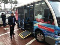 Primăria Suceava introduce în teste primul autobuz electric