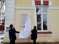 """Plăci comemorative dezvelite la Şcoala Militară de Subofiţeri de Jandarmi """"Petru Rareş"""" Fălticeni"""