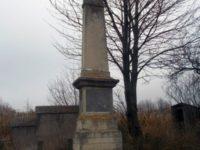 Un monument uitat