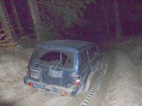 Ţigări în valoare de peste 372.000 lei, confiscate de poliţiştii de frontieră suceveni