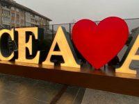 Noul logo al municipiului Suceava a fost instalat