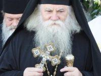 Mesajul Înaltpreasfinţitului Părinte Calinic, Arhiepiscopul Sucevei şi Rădăuţilor, la slujba de înmormântare a domnului doctor Cristian Anton Irimie
