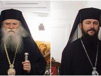 PF Daniel precizează că PS Calinic şi PS Damaschin vor colabora la conducerea Arhiepiscopiei Sucevei şi Rădăuţilor