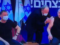 Un medic care a profesat în anii '70 în Valea Moldovei l-a vaccinat împotriva Covid-19 pe premierul Israelului, Benjamin Netanyahu