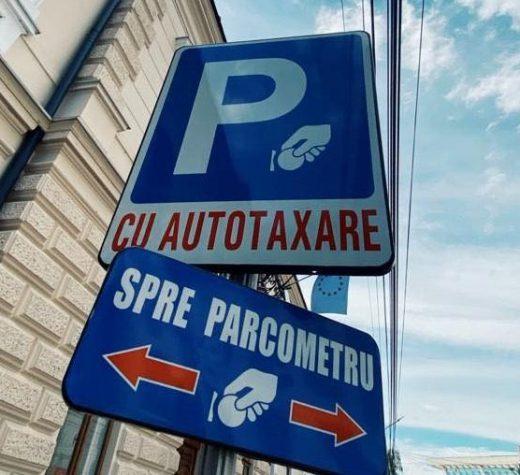 Parcările de pe Aleea Trandafirilor şi de pe Anastasie Crimca au intrat în regim de parcare cu plată
