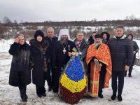 Deputaţi AUR, prezenţi la comemorarea a 80 de ani de la masacrul de la Lunca