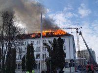 Palatul Administrativ, în flăcări