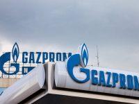 Kremlinul susţine că livrările de gaze ruseşti spre Europa sunt la un nivel maxim
